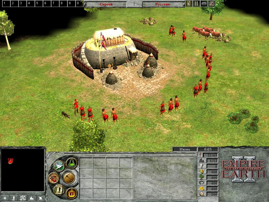 Empire Earth 2 - The Art of Supremacy (2006) РС