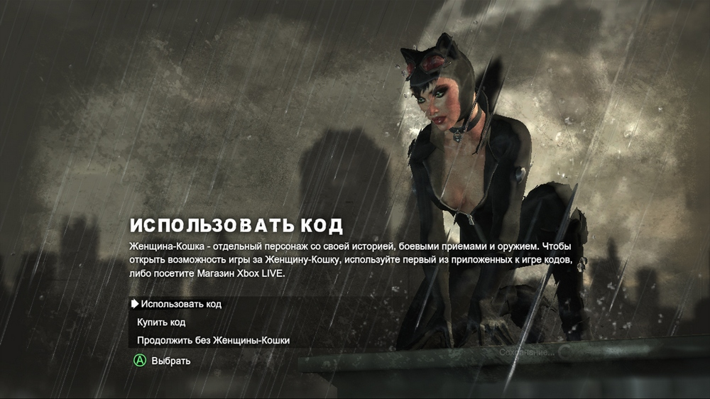 Batman: Arkham City (Region Free )[RUS XGD3] LT+ 2.0