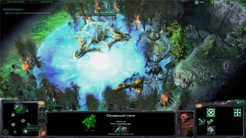 StarCraft 2: Wings of Liberty [LAN Multiplayer Only] (2010) [RUS]