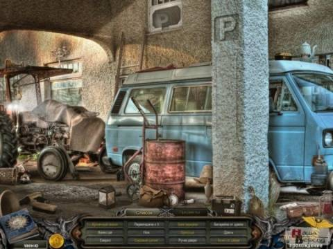 Заражение. Вакцина для двоих / Infected: The Twin Vaccine CE (2012) [RUS]