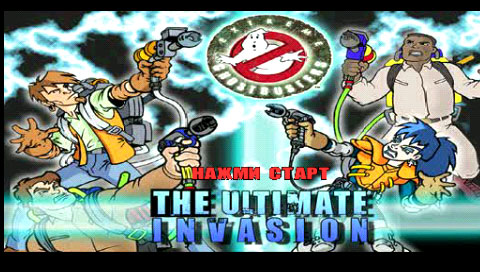 Extreme Ghostbuster - The Ultimate Invasion (RUS) [PSX]