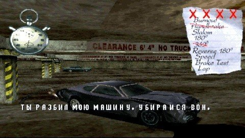 Driver - You Are the Wheelman [PSX-PSP] RUS