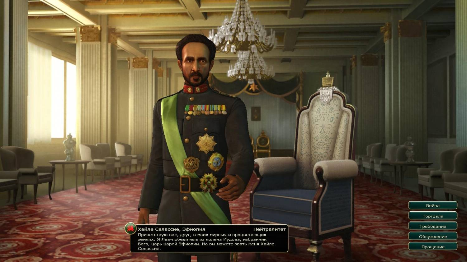 Sid Meier's Civilization V: Brave New World [v 1.0.3.18 + DLC's] (2013) PC