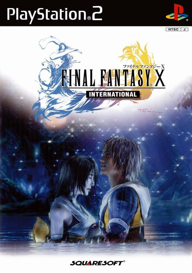 a review of my favorite play station two game final fantasy viii Final fantasy xii: the zodiac age by brendan caldwell on february 9th, 2018 at 9:00 pm share this: facebook twitter reddit there's a race of beings in.