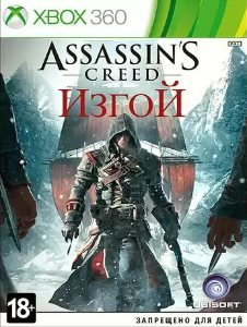 Assassin's Creed: Rogue (2014) XBOX360