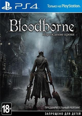 Bloodborne [2015, ENG] PS4