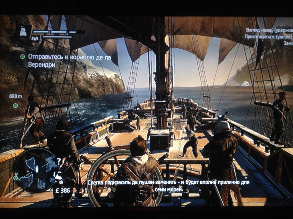 Assassin's Creed: Rogue (2014) PS3