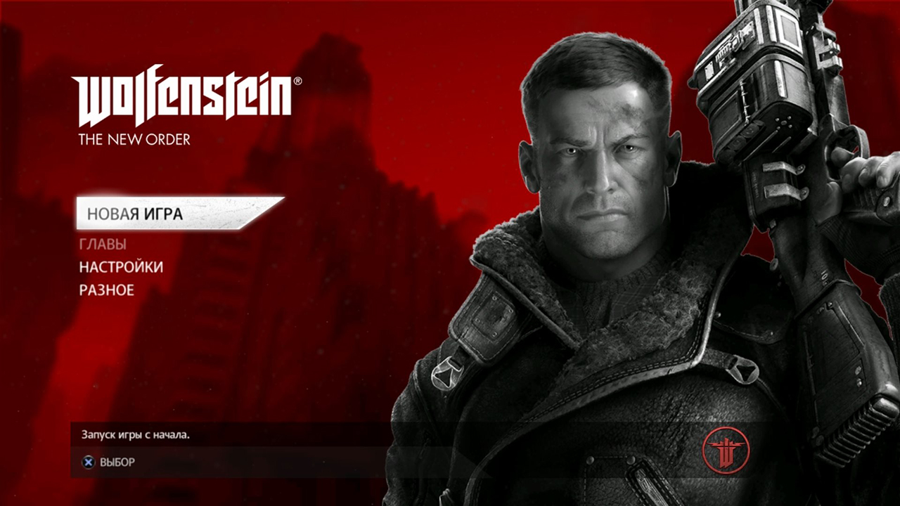 Wolfenstein - The New Order (RUS) [PS3]