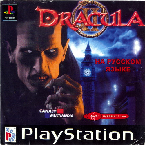 Dracula 2 - The Last Sanctuary (2001/RUS) PSOne