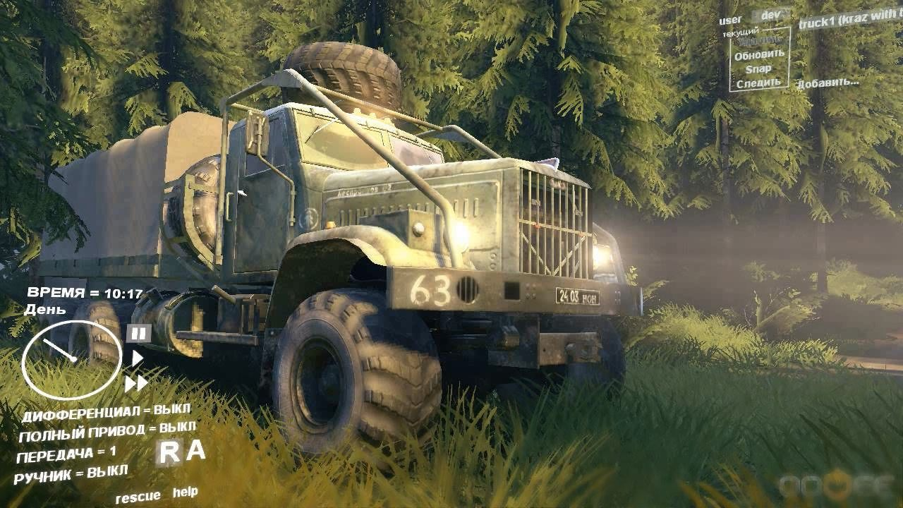 Spintires [Build 09.11.15] (2014) RePack от R.G. Механики