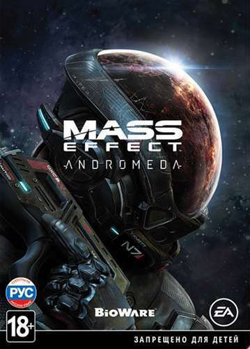 Mass Effect: Andromeda - Super Deluxe Edition (2017) PC / RePack от qoob