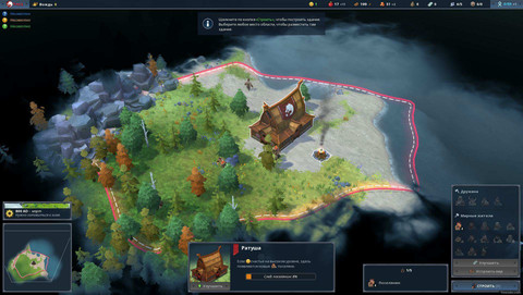 Northgard [v 0.5.7644 | Early Access] (2017) PC / RePack