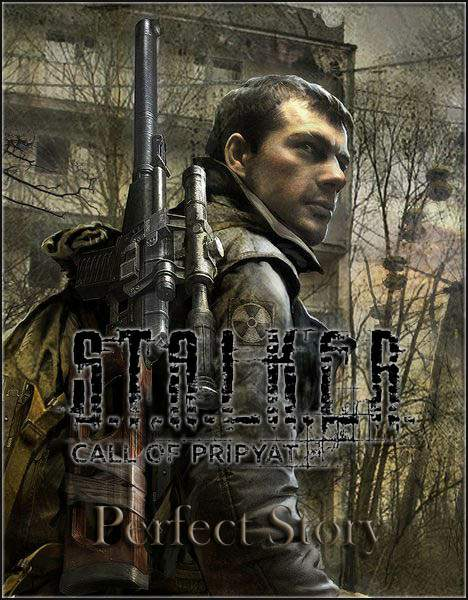 S.T.A.L.K.E.R.: Call of Pripyat - Perfect Story (2017) PC / RePack