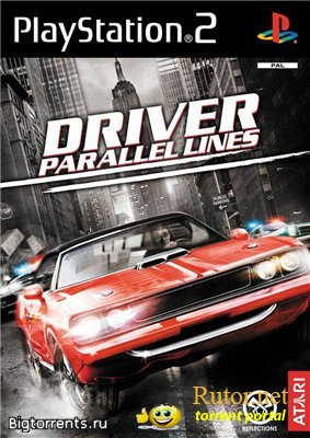 Driver 4: Parallel Lines (2007/PS2/Rus)